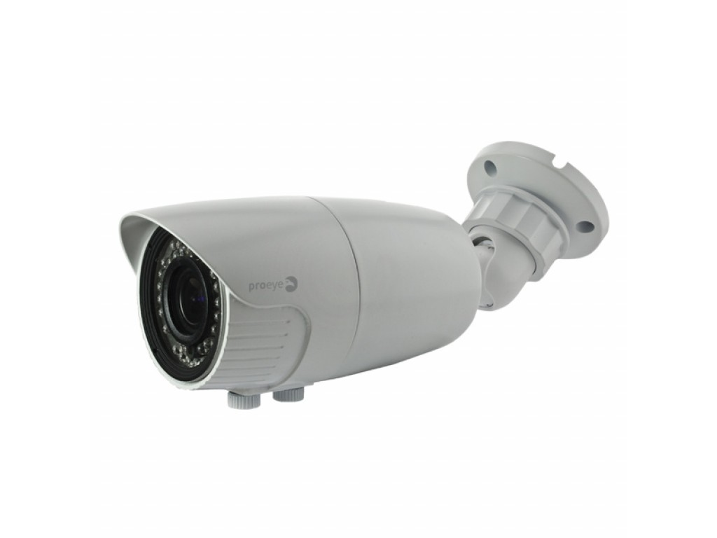 Plafoniere Con Telecamera : Telecamera bullet ip megapixel fullhd con varifocal e ir fino a