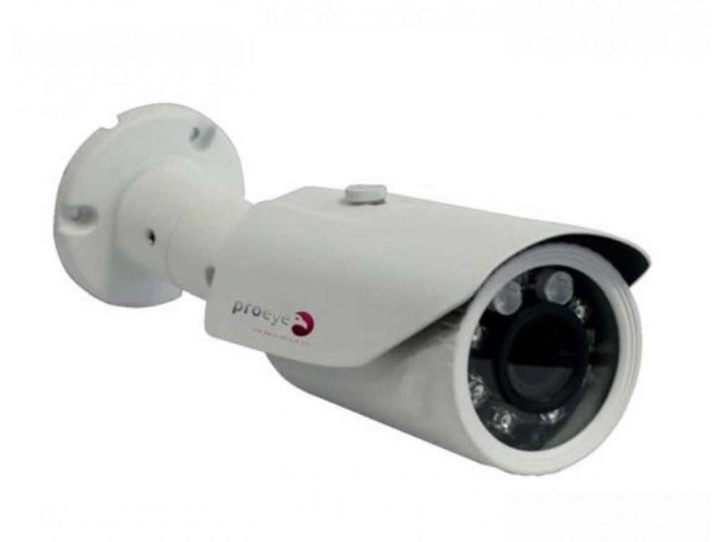 Plafoniere Con Telecamera : Telecamera bullet ip megapixel con varifocal e ir fino a
