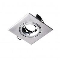 Ghiera portalampada quadrata orientabile finitura spazzolata per lampade MR16