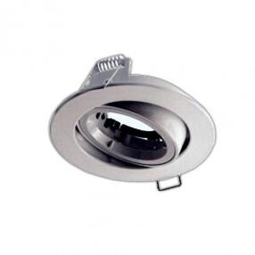 Ghiera portalampada rotonda orientabile finitura spazzolata per lampade MR16