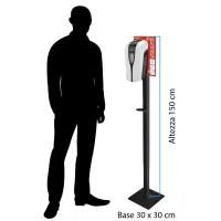 Piantana Porta Dispenser in Metallo Cod. 64250541 (Dispenser non compreso nella fornitura)